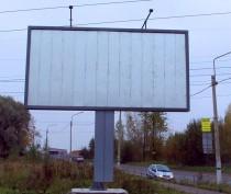 Крым должен привести рекламные вывески к единому стандарту – главный архитектор республики