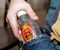 Роспотребнадзор продлил запрет продажи непищевой спиртосодержащей продукции на 90 дней