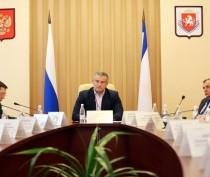 Аксёнов поручил усилить меры безопасности на стратегических объектах республики
