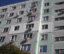 Самую дешевую квартиру в Крыму оценили в 1,25 млн рублей