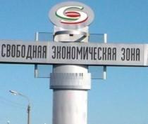 Минэкономразвития Крыма проводит внеплановые проверки участников СЭЗ