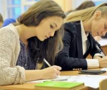 Общественники предложили изучать греческий язык в школах Крыма
