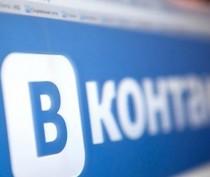 Украинцы потребовали от Порошенко вернуть ВКонтакте