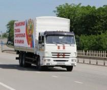 Крым отправил в Ставрополье гуманитарную помощь