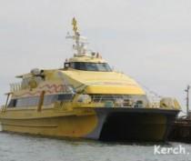 Власти признали, что регулярные перевозки морем Крым - Кавказ не востребованы