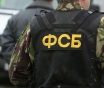 ФСБ проверила безопасность санаториев Крыма