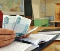 Аксёнов поручил минобразу выяснить реальный уровень заработка учителей в 55 школах