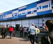 Четыре дополнительных авиарейса свяжут Симферополь и Петербург