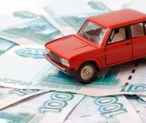 Налоговая начинает рассылку платёжек за транспортный налог