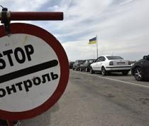 Украинские спецслужбы организовали вербовочные пункты на границе с Крымом – ФСБ
