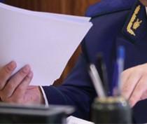 Почти 250 крымских должностных лиц привлечены к ответственности за полгода по представлению прокуратуры