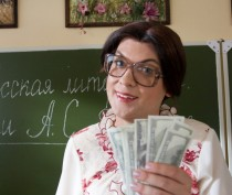 Крымчане могут пожаловаться на поборы в школах на горячую линию Общественной палаты России