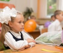 Рекордное за 20 лет число первоклассников в этом году пойдут в школу в Крыму