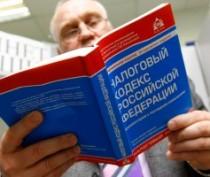 Феодосийцам разъяснят налоговое законодательство Российской Федерации