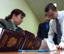 Открыт новый пункт приема документов на получение паспорта