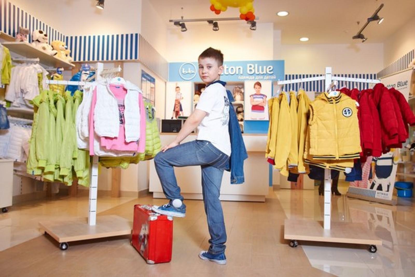 Дешевый Магазин Детской Одежды Доставка