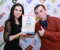 Конкурс «Народный Бренд» - награждение победителей по отраслям