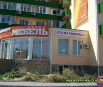Новости Феодосии: КТО есть КТО: «Стоматология+»