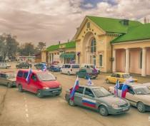 Автопробег в честь Дня воссоединения Крыма с Россией