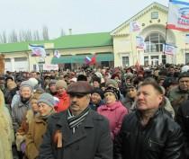Мероприятия, посвященные празднованию первой годовщины воссоединения Крыма с Россией