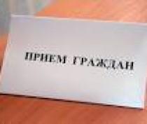 График приема граждан депутатами Феодосийского городского совета 1 созыва