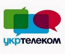 Феодосийцы всерьёз обеспокоены тем, что не могут произвести абонплату