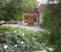 Новости Феодосии: Приятно и вкусно? Конечно - «Кампари»!