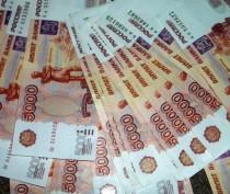 Мошенницы похитили у феодосийской пенсионерки более 600 тыс руб