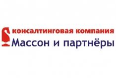 Новость. Город: Феодосия - КТО есть КТО: Массон и Партнеры, консалтинговая компания