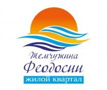 КТО есть КТО: ООО «Отдых-Сервис Крым»