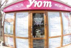 Новость. Город: Феодосия - КТО есть КТО: «Уют», салон