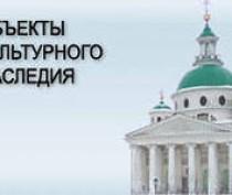 В российском госреестре пока нет ни одного крымского объекта культурного наследия регионального или местного значения