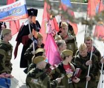 «Звезда нашей Великой Победы» в Феодосии