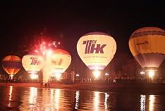 Новость. Город: Феодосия - Приглашение на фестиваль «Воздушное Братство»