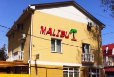 Новость. Город: Феодосия - КТО есть КТО: мини-отель Малибу
