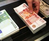 Новости Феодосии: Курсы валют в Феодосии