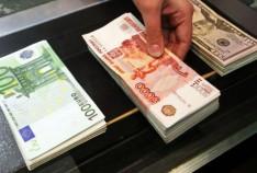 Новость. Город: Феодосия - Курсы валют в Феодосии