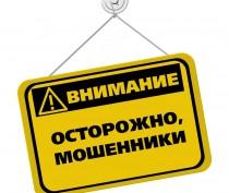 В Феодосии под предлогом помощи в операции с недвижимостью женщину «кинули» на полмиллиона