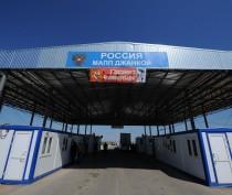 Крымские пограничники пресекли несколько попыток пересечения границы по поддельным документам