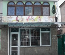 КТО есть КТО:  кафе-бар На посошок