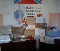 Новости Феодосии: В Феодосии детям Донбасса собрали новогодние подарки