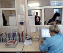 Новости Феодосии: В феодосийской поликлинике отключили телефон