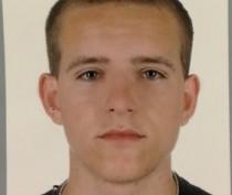 Новости Феодосии: В Феодосии пропал молодой человек