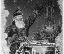 Новости Феодосии: Новогодняя открытка!