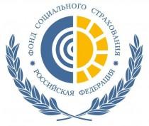 Новости Феодосии: Феодосийский соцстрах поздраваляет