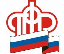 Новости Феодосии: Феодосийский пенсионный фонд поздравляет с Новым годом!
