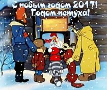 Новости Феодосии: Полезное радио Феодосии поздравляет с Новым годом!