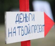 Новости Феодосии: Молодежь Феодосии приглашают с авторскими проектами