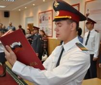 Новости Феодосии: Приглашаются феодосийцы, готовые защищать закон и порядок