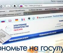 Новости Феодосии: Полиция Феодосии информирует о скидках на госпошлину